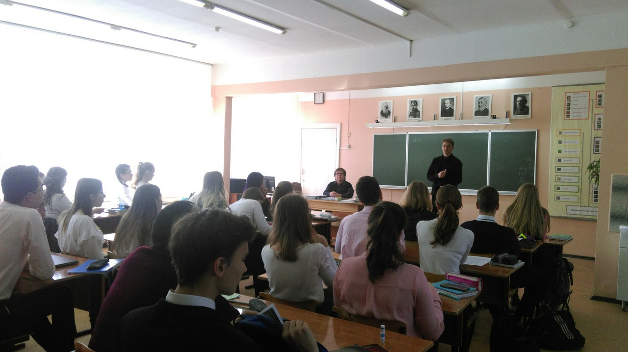 Юридическая клиника Отчет юридической клиники ДВФ ФГБОУВО РГУП за 2017 год